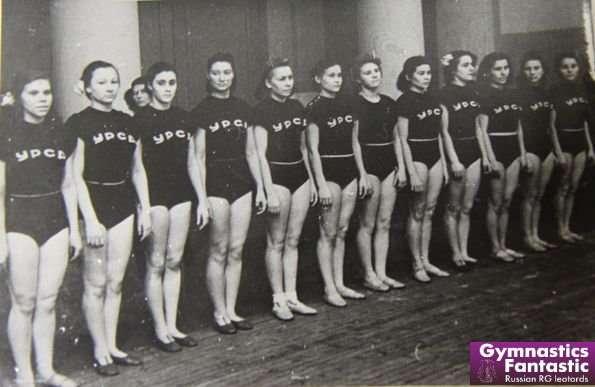 Evolution of rhythmic gymnastics leotard — Gymnastics Fantastic Shop